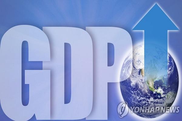OECD dự báo Hàn Quốc đứng thứ 15 về GDP 2019