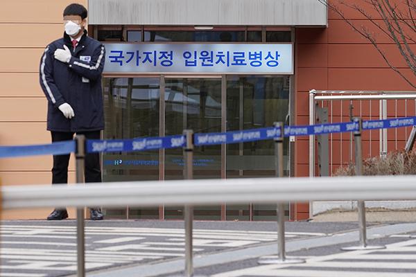KCDC: Südkoreas vierter Patient des Coronavirus hatte Kontakt mit 172 Personen