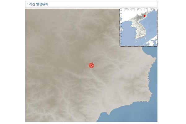 Corée du Nord : un séisme de magnitude 2,5 enregistré près d'un site d'essais nucléaires