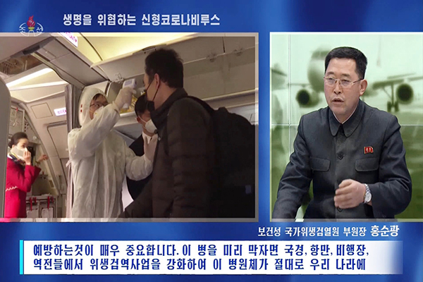 Coronavirus : la Corée du Nord décrète l'urgence nationale de quarantaine