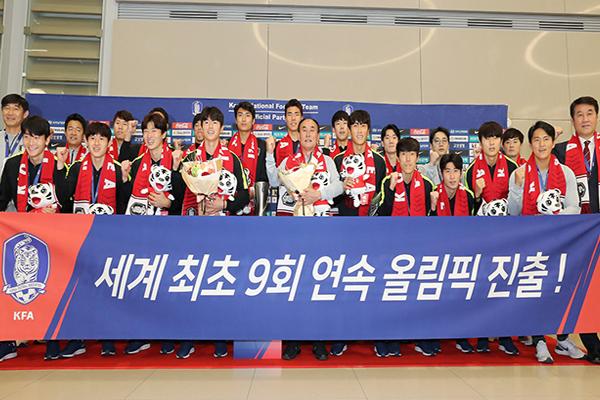 JO de Tokyo 2020 : combien de médailles la Corée du Sud remportera-t-elle ?