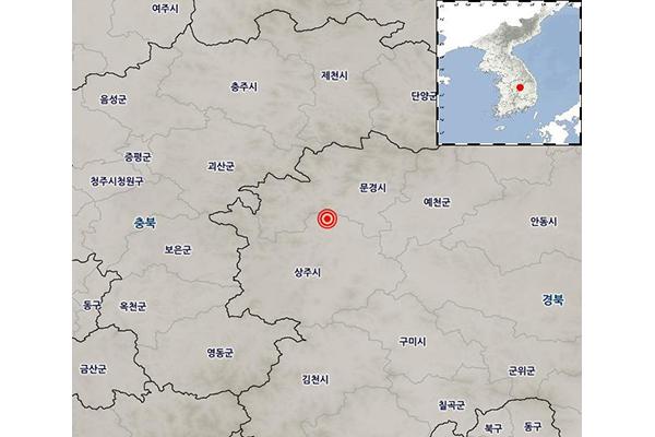 Un séisme de magnitude 3,2 enregistré près de Sangju