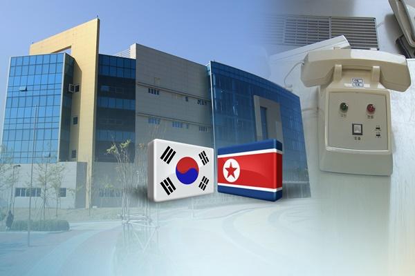 去年、北韓からの韓国訪問は「ゼロ」 南北関係の悪化を象徴か