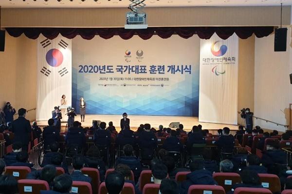 東京パラリンピック 韓国代表は総合20位を目標に