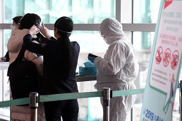 Hàn Quốc ghi nhận thêm 4 ca nhiễm virus corona chủng mới trong ngày 31/1