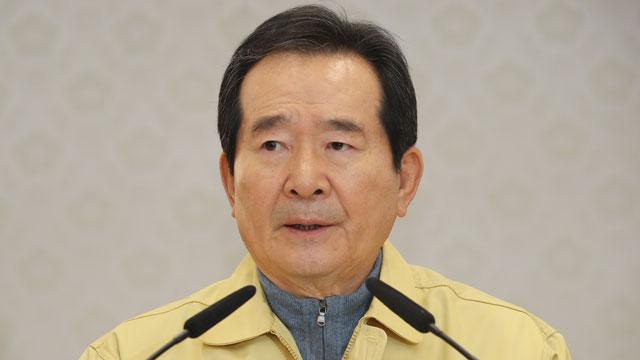 Hàn Quốc cấm nhập cảnh đối với người nước ngoài từng thăm tỉnh Hồ Bắc