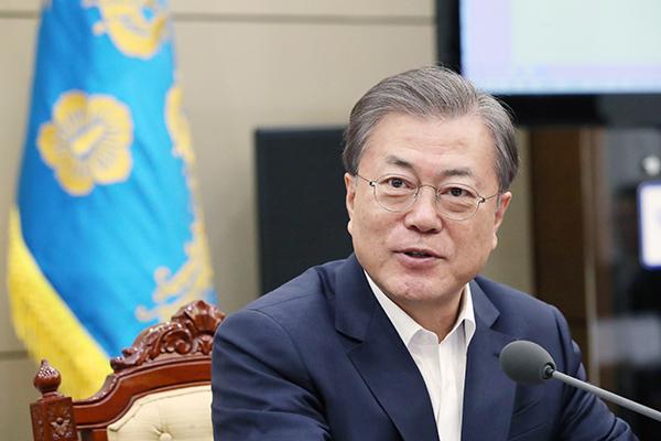 Realmeter: Рейтинг президента РК Мун Чжэ Ина – 58,9%