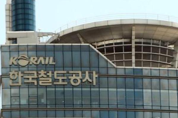 Pemkot Seoul dan KORAIL Sediakan Peluang Kerja bagi 40 Orang Tunawisma