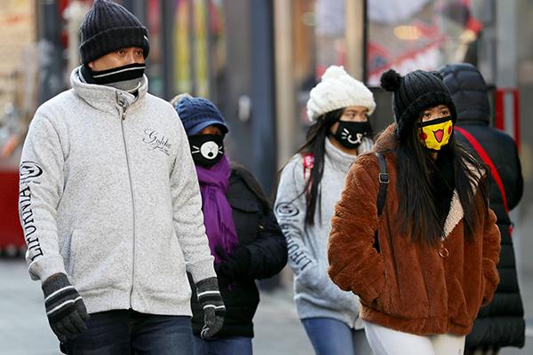 Cảnh báo rét đậm tại Seoul và nhiều địa phương trên cả nước