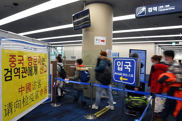 Hàn Quốc hạn chế người nước ngoài từng thăm tỉnh Hồ Bắc nhập cảnh từ ngày 4/2