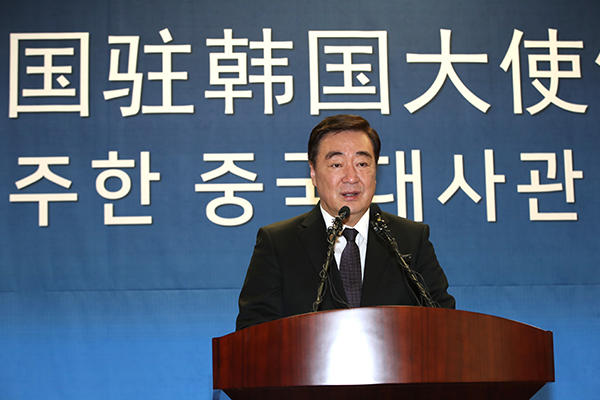 Chinese Ambassador Urges Countries to Make 'Scientific' Decision Based on WHO Recommendations