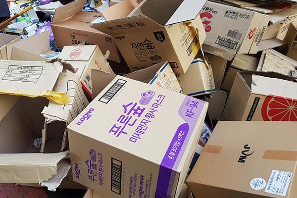 Hàn Quốc xử phạt nặng hành vi thu mua, tích trữ khẩu trang y tế và dung dịch khử trùng tay