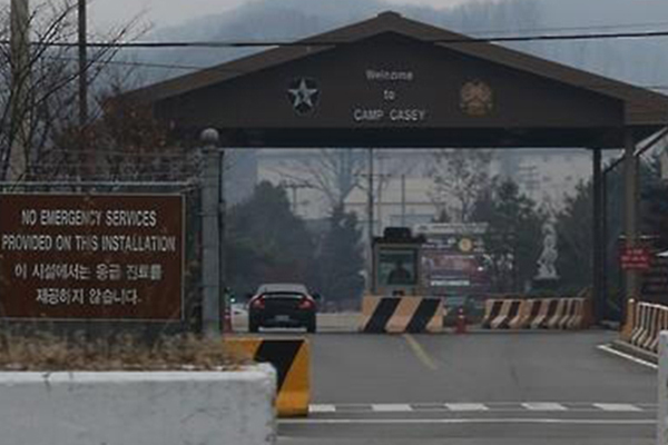 US Pressures S. Korea to Swiftly Conclude SMA Ahead of Defense Chiefs' Meeting