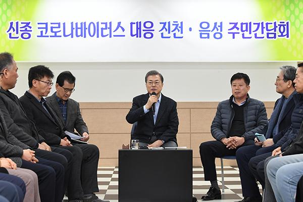 Tổng thống Hàn Quốc kêu gọi người dân không nên thu hẹp các hoạt động kinh tế
