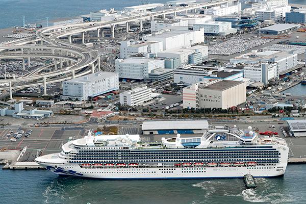 Chính phủ thảo luận với Nhật Bản sớm đưa 14 công dân rời du thuyền