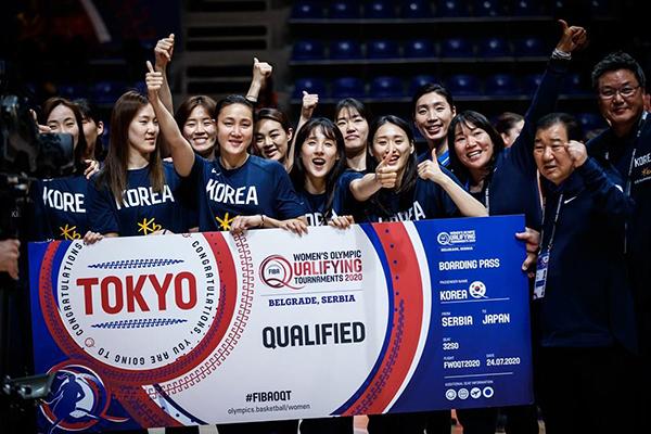 كوريا الجنوبية تتأهل لبطولة كرة السلة الأولمبية للسيدات لعام 2020