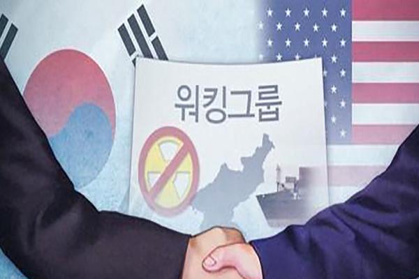 Une réunion de groupe de travail Corée du Sud-Etats-Unis se tient à Séoul