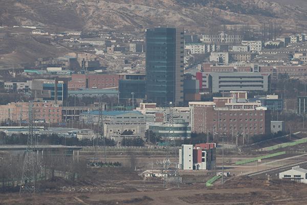 Le parc industriel de Gaeseong fermé depuis quatre ans
