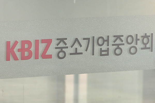 Một phần ba doanh nghiệp vừa và nhỏ Hàn Quốc chịu thiệt hại trực tiếp từ virus corona chủng mới