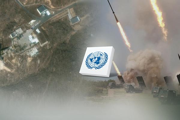 PBB: Korut Tetap Lanjutkan Program Nuklir dan Rudalnya pada Tahun Lalu