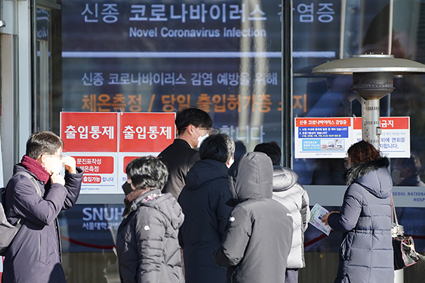 Chinese Woman Confirmed to Be S. Korea's 28th Coronavirus Case