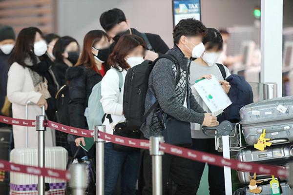Việt Nam xem xét cách ly hai tuần với những người nhập cảnh từ Hàn Quốc