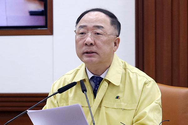 Хон Нам Ги: Экономические последствия вируса COVID-19 сильнее, чем от эпидемии MERS