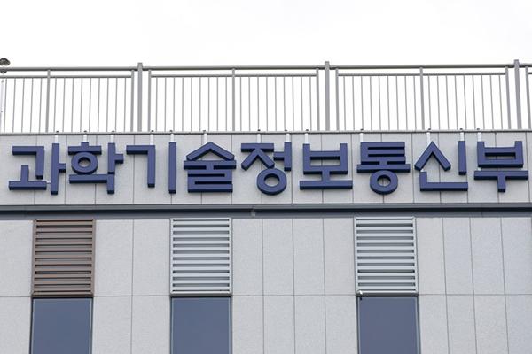 Korsel Suntikkan 1,7 Miliar Won untuk Kembangkan Obat Penawar COVID-19