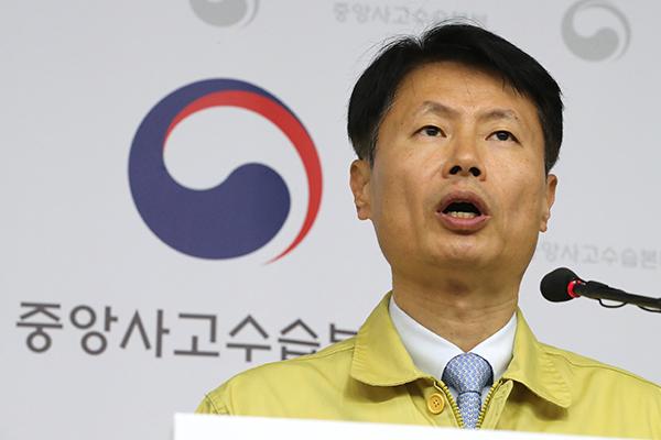 韩政府:判断疫情趋缓为时尚早 但无需取消或推迟集体活动