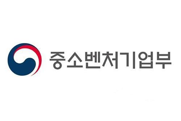 Bộ Doanh nghiệp vừa và nhỏ rót 250 tỷ won hỗ trợ doanh nghiệp chịu thiệt hại do dịch corona-19