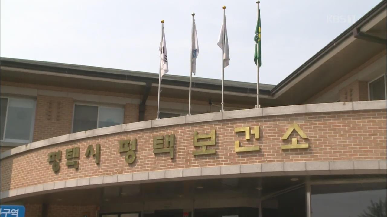 Nine Newborns Infected with RSV at Pyeongtaek Hospital