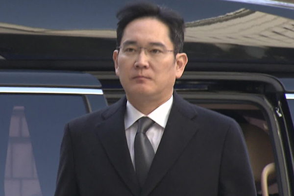 Prosecutors Launch Probe into Samsung Heir-Apparent's Alleged Drug Use