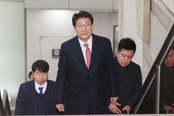 """'강원랜드 채용비리' 권성동 의원, 항소심도 무죄…""""검사가 공소사실 증명 못해"""""""