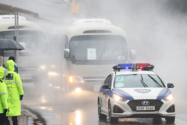 Third Group of Evacuees from Wuhan to Be Released from Quarantine