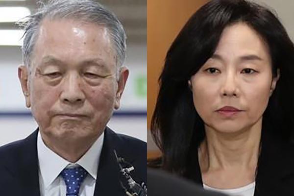 S. Korea's Top Court Orders Review of 'Whitelist' Case Under Park Administration