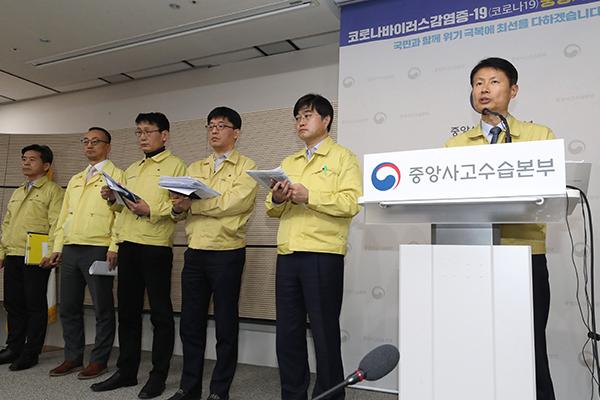 Südkorea will mit Japan über Entlassung von Koreanern auf von COVID-19 betroffenem Kreuzfahrtschiff sprechen