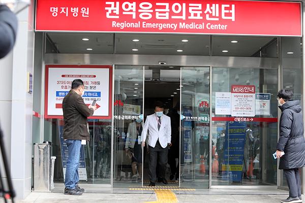 Số ca nhiễm corona-19 tại Hàn Quốc vẫn dừng ở 28 bệnh nhân