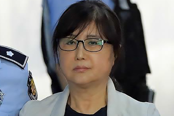 High Court Sentences Choi Seo-won to 18 Years in Prison