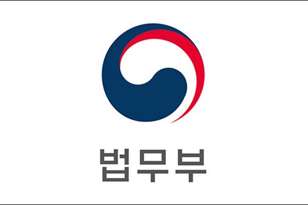 법무부, 오는 21일 검사장 회의 소집…'수사·기소 분리' 의견 수렴