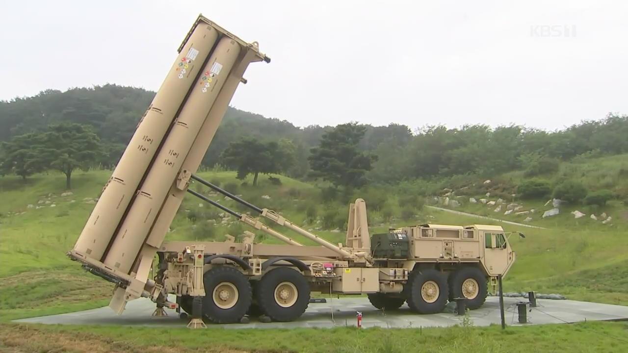 米国防総省  THAAD(サード)ミサイルの能力向上図る