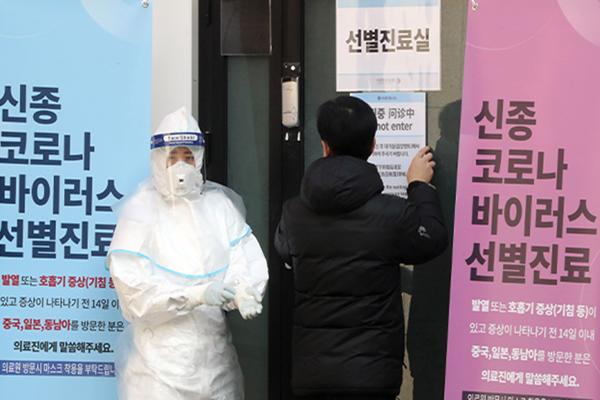 Keine neuen Fälle von COVID-19 in Südkorea