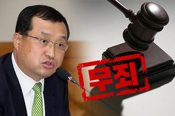 '재판개입·사법농단' 혐의 임성근 판사, 1심서 무죄...사법농단 3연속 무죄