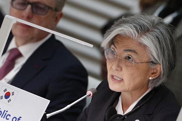 FM Kang Urges Multilateral Spirit for Korean Peninsula, NE Asia