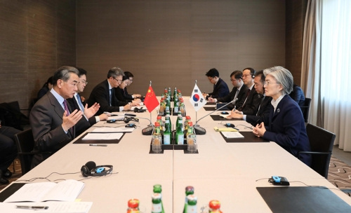 Top Diplomats of S. Korea, China Vow Continued Cooperation in Fight against COVID-19