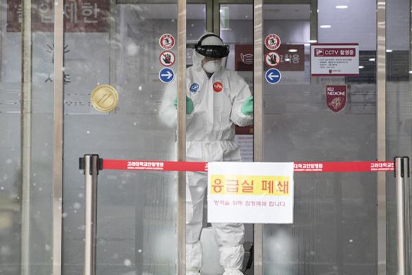 إغلاق غرفة الطوارىء في مستشفى آنام بعد إصابة بفيروس كورونا-19