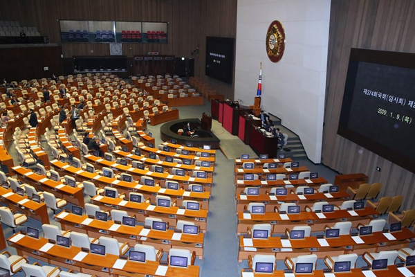 Extraordinary Assembly Session to Begin Monday