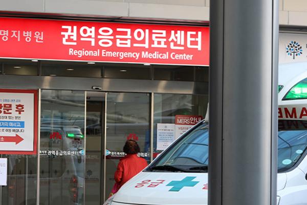 S. Korea to Release 10th Coronavirus Patient on Mon.