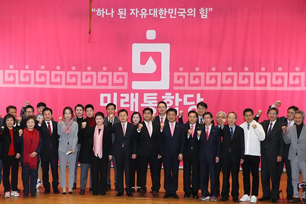 총선 D-58…민주, 현역 20% 교체·미래통합당 출범