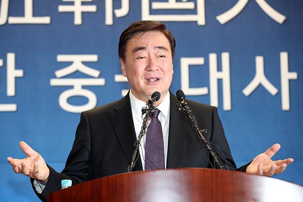 싱하이밍 중국 대사