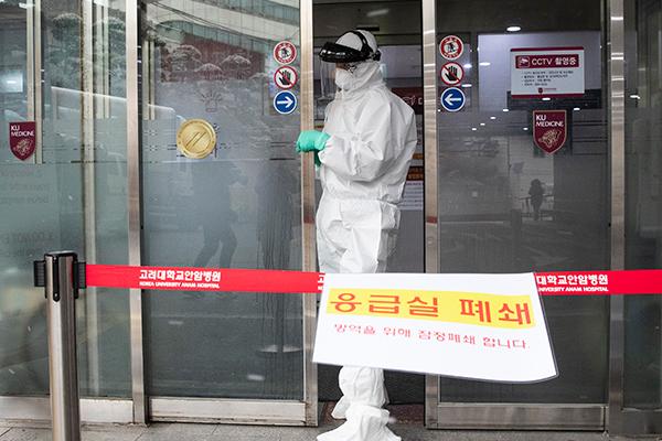 29. Covid-19-Infektionsfall in Südkorea bestätigt